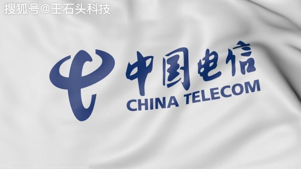 """继中国电信之后,移动也宣布:8月底推出""""达量不限速""""套餐!"""