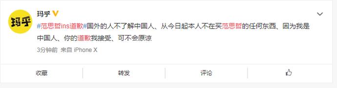 范思哲ins道歉,杨幂成品牌45天解约代言人,疑似面临巨额违约金