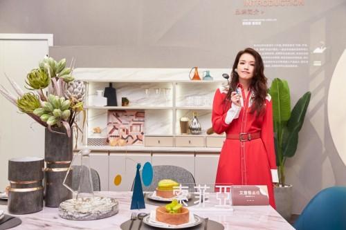 索菲亚家居致力绿色环保 打造轻奢时尚 赋能生态家居