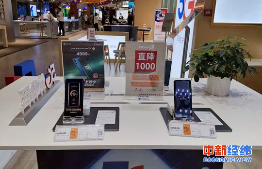 """4G手机""""大年夜甩卖"""",抄底照样等5G?这是个成绩"""