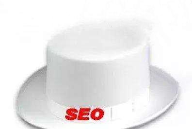 什么是黑帽SEO,白帽SEO?SEO之