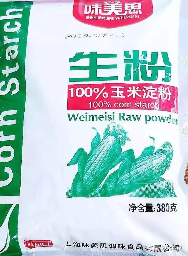火红豆豆烩 香辣色美味重重 真不亏是一道理想膳食