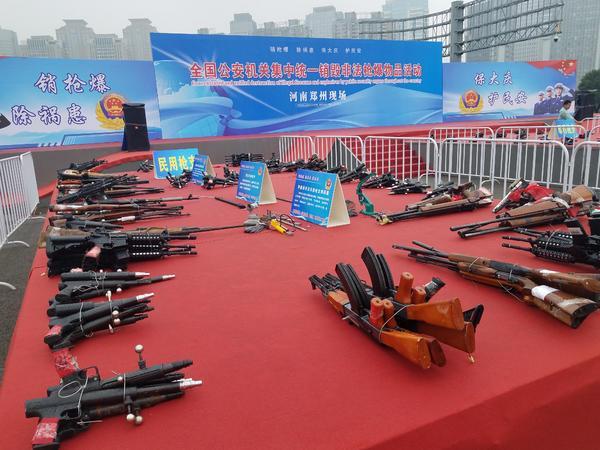 <b>郑州警方集中销毁非法枪支、报废公务用枪及管制刀具</b>
