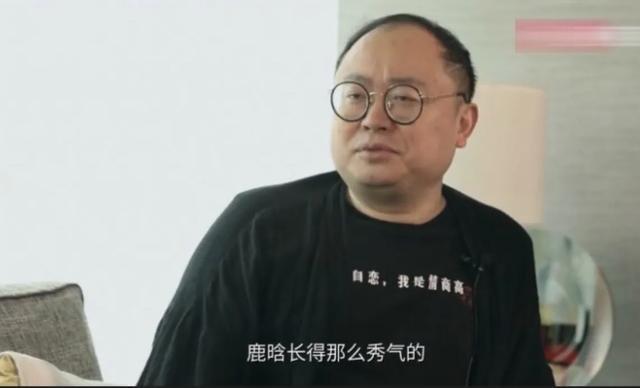滕华涛自曝选鹿晗的原因 网友:这才是《上海堡垒》扑街真正原因