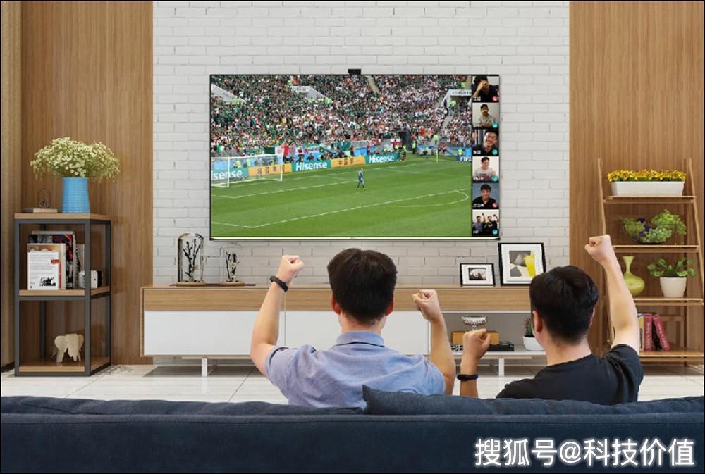 重构电视行业,海信TV+AI+IOT+社交,让客厅娱乐和社交有了新期待