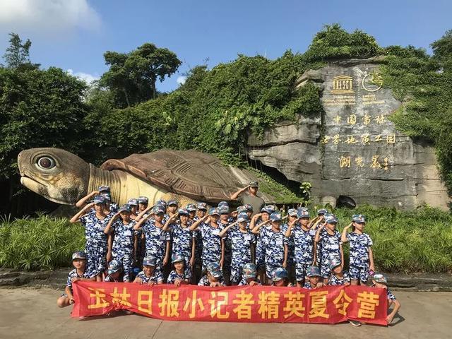 大写的精彩!玉林这群孩子,征战中国大陆最南端……