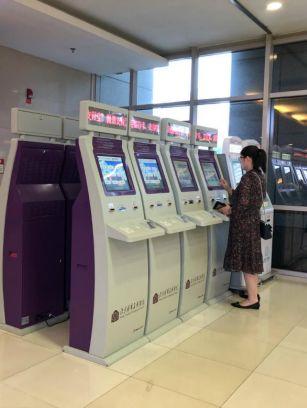 【改善医疗服务】清华长庚福利贴