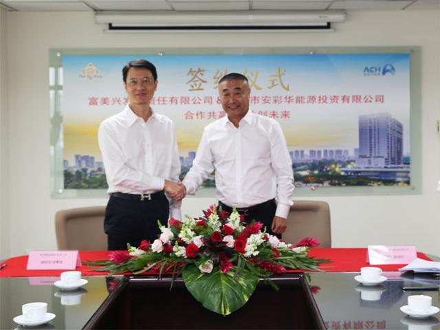 深圳能源运营公司安彩华签约越南地产商富美兴