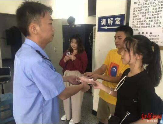 18名学生暑期工资被冒领 民警追回6400元血汗钱_余某