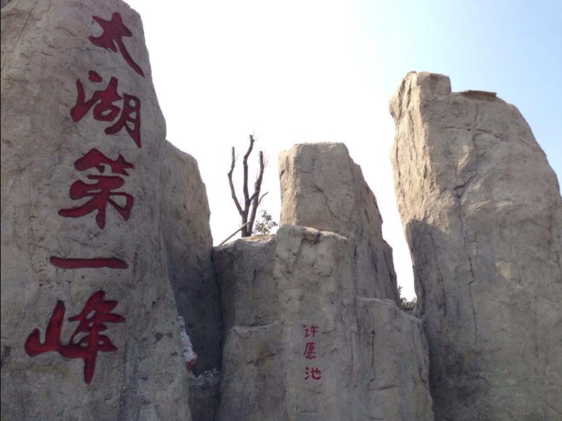 """苏州最""""坑人""""景点,景区只有一座瞭望塔,门票却贵得惊人"""