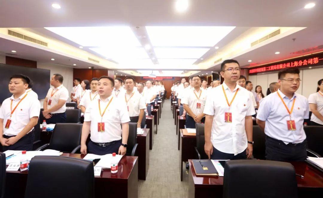 青年逢盛!@上海分课件第一次团代复习闭幕!胜利议论文青春初中图片