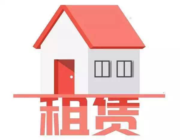 杭州50个自持商品房项目完成房屋租赁备案