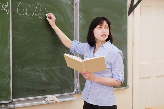 <b>教师不再是铁饭碗!教育部明确:这5类教师将被解聘</b>