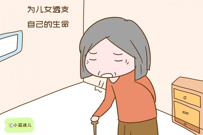 [人到晚年,最大的悲哀不是手里没有钱,而是活成这个样子] 早年幸福晚