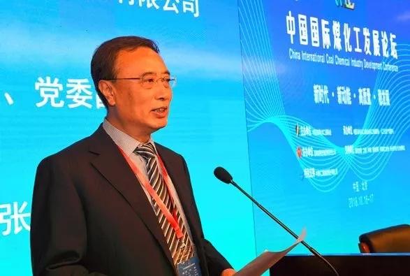 中国神华人事地震?总裁、董事提出辞职,万亿能源央企重整加速!