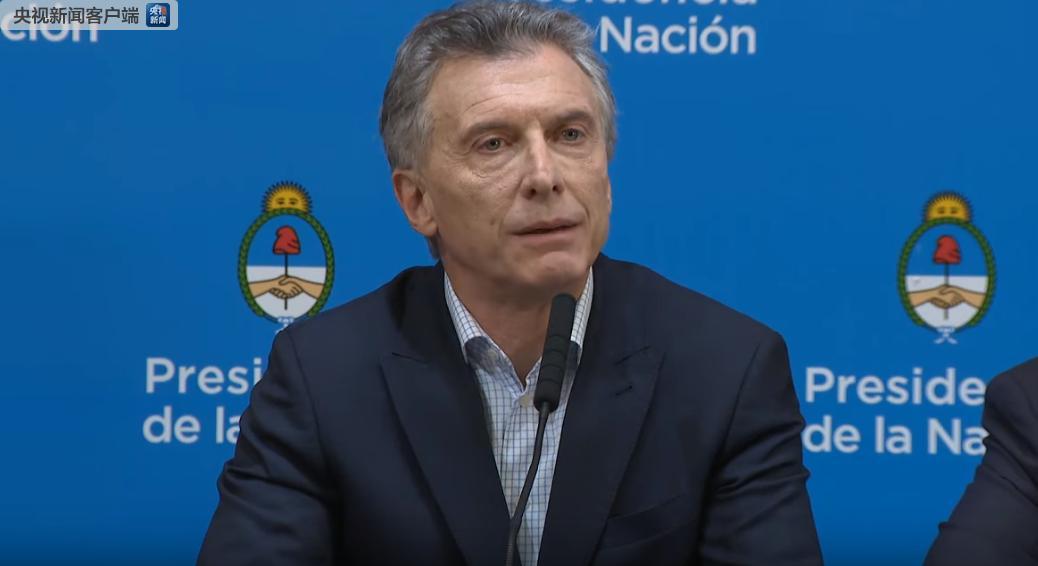 初选大败后金融市场震动 阿根廷总统将其归罪于反对派