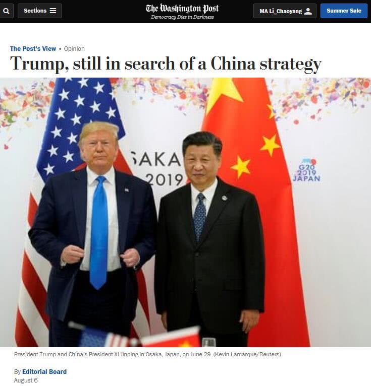 华盛顿邮报:仍在思考对华战略的特朗普