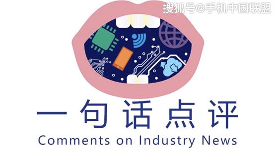 收购核心专利提升知识产权储备对于快速发展期的企业非常重要