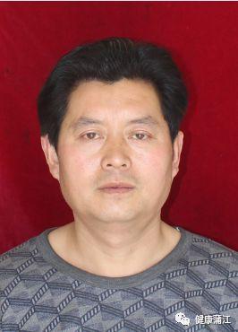 """【健康蒲江·大美医者提名人选】孟学成:子承父业甘当""""乡村健康守门人"""