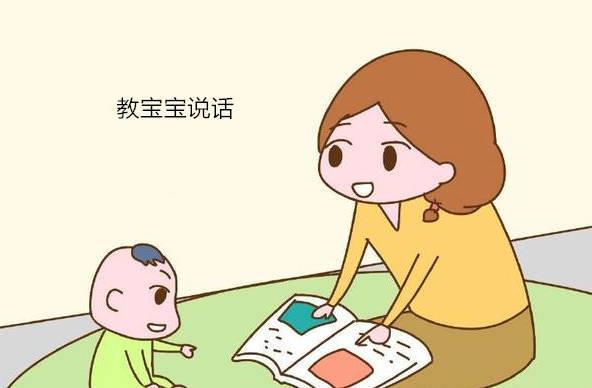 宝宝说话早晚可以看出智力发育是否迟缓?真正原因总是被人忽视 智力发育