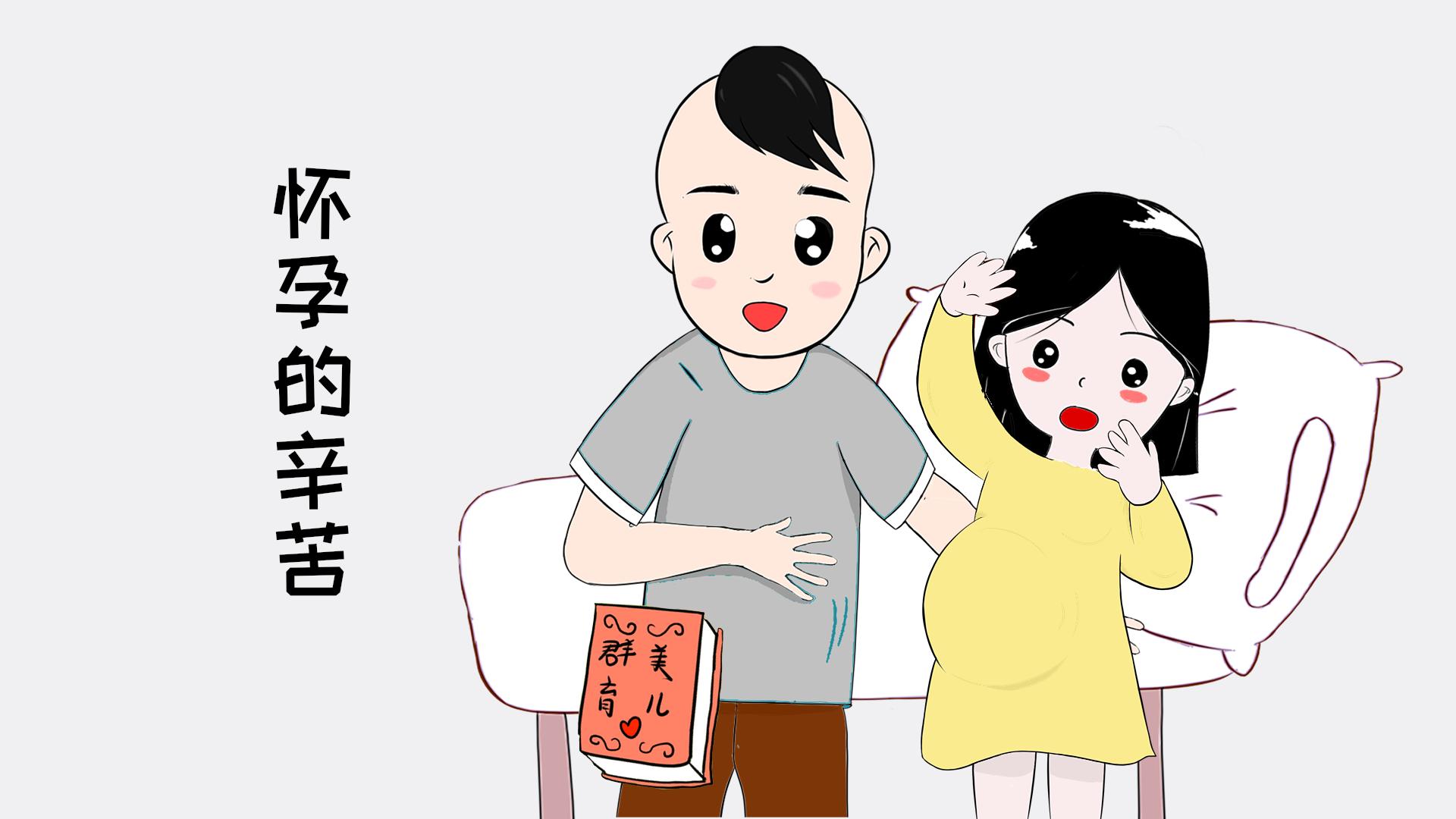丈夫不心疼妻子的表现【丈夫陪产会更心疼妻子?不见得,丈夫陪产的利与