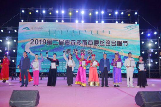 打造文旅节庆品牌 第二届鄂尔多斯草原丝路合唱节举行
