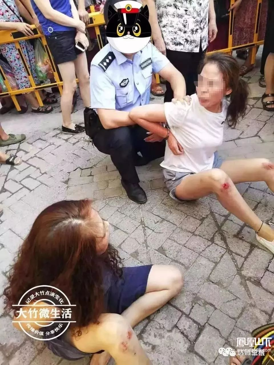 还凶也!大竹两名女子当街耍泼,出口成脏辱骂警察!