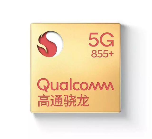 下半年即将发布的最强芯片,骁龙855+,苹果A13,华为985处理器