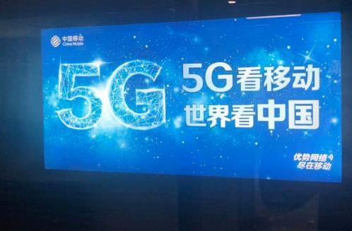 """G手机""""铺货"""":4G手机尚未开甩,二手机急于清仓,用户仍在观望"""""""
