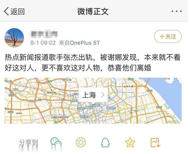 娱乐资讯_有网友表示不相信这个消息,但也有网友认为娱乐圈空穴不来风.