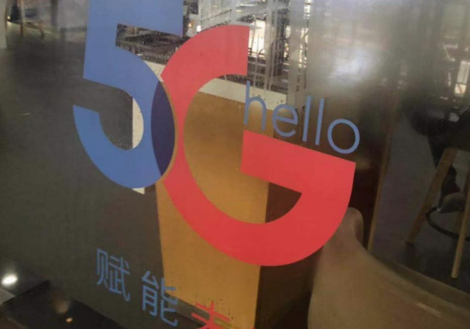 """5G手机""""铺货"""":4G手机尚未开甩,二手机急于清仓,用户仍在观望"""