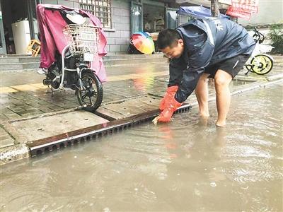 市市政管理处全力做好城市防汛工作雨情就是命令 坚守就是使命