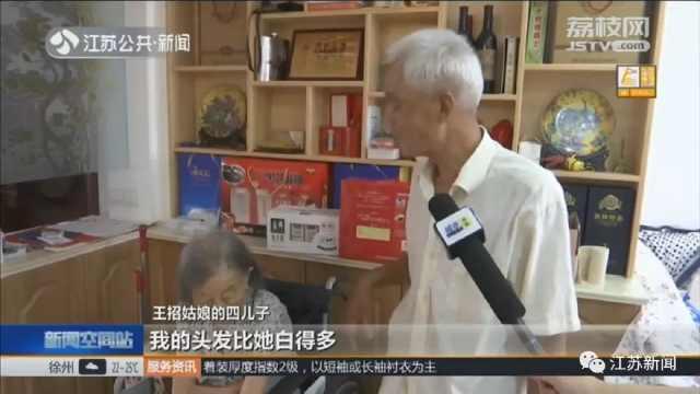 101岁老人返老还童,满头白发变青丝!69岁儿子这句话酸了