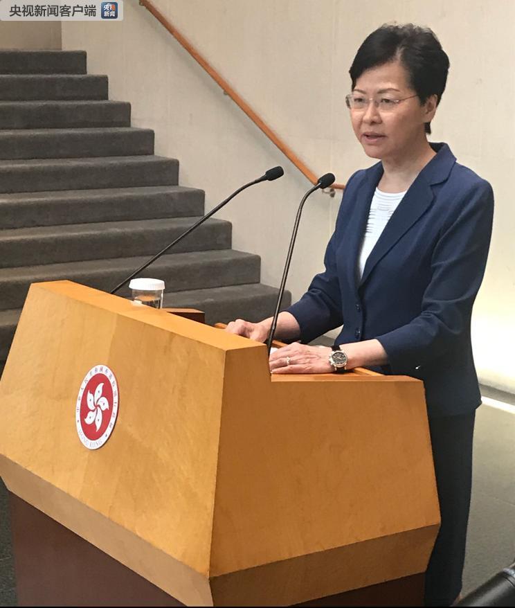 林郑月娥:将香港推向粉身碎骨的深渊,大家忍心吗?