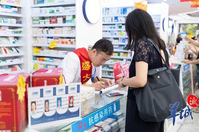 东川路又开了一家DTP药房,想买新药特药的市民看过来