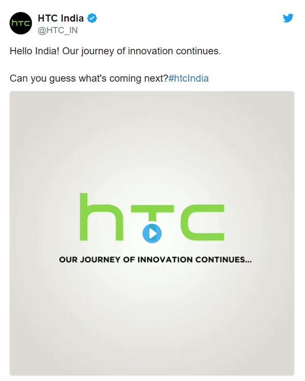 HTC重返印度市场:Wildfire新机即将发布