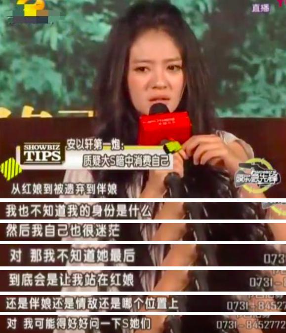 """近期香港事件带明显""""颜色革命""""特征 华春莹质问美方"""