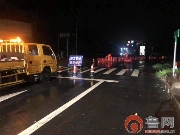 博山公路事业服务中心切实做好台风抵御工作
