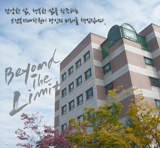 了解韩国留学打工政策很有必要!