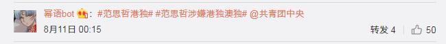 范思哲、蔻驰等奢侈品道歉日:品牌危机的起源是粉圈?