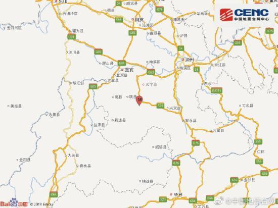 四川宜宾市长宁县发生4.1级地震 震源深度12千米_中国
