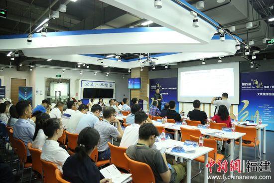 """""""海峡杯""""创新创业大赛北京路演 20个项目精准对接晋江"""