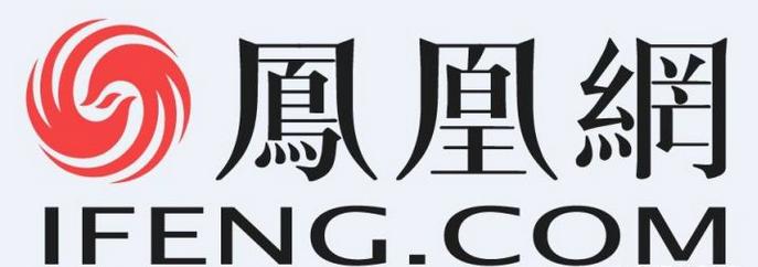猛兽财经:凤凰新媒体股票20