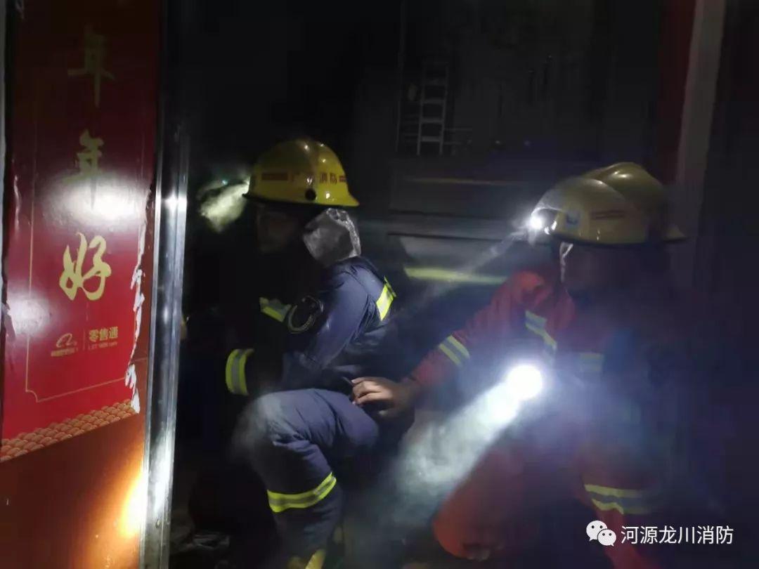 着火了!龙川一居民楼阳台冒出滚滚浓烟……