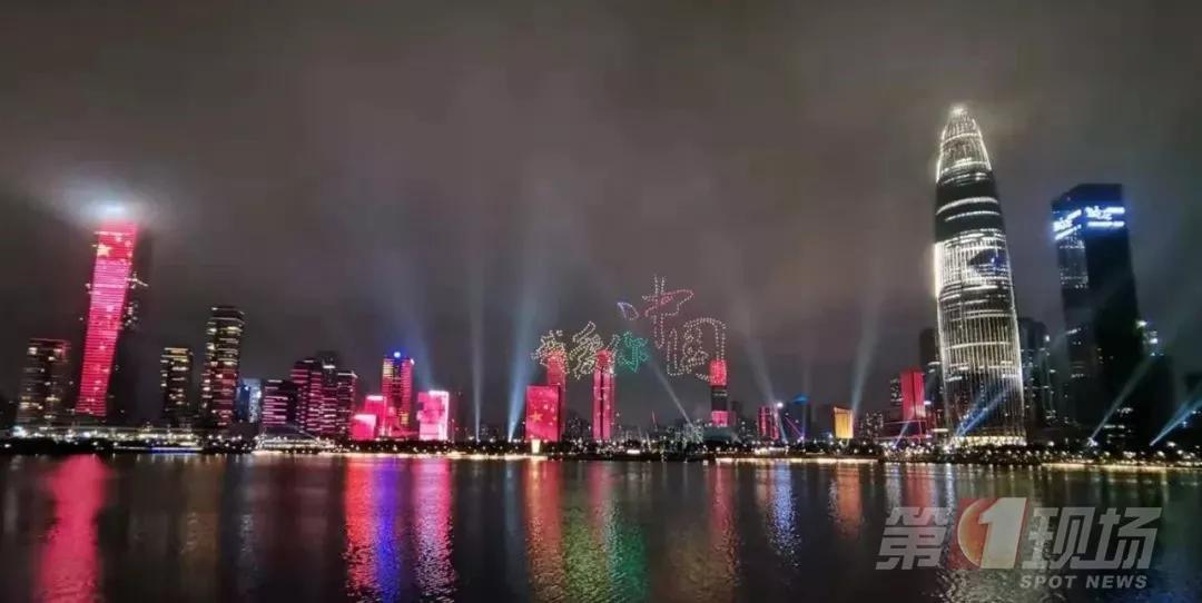 感人应援!600架无人机,隔空呐喊香港