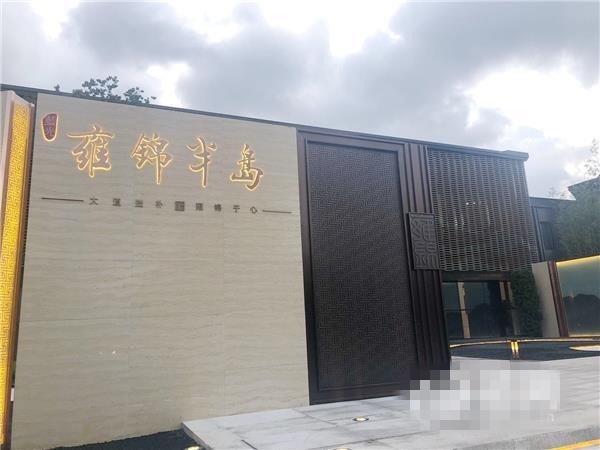 蓝光雍锦半岛装修标准模糊 能否买房还受车位影响?