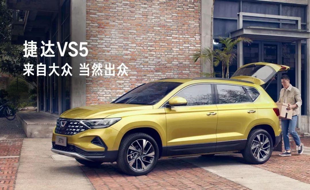 一汽-大众7月为用户交付新车157,323辆,领跑乘用车市场