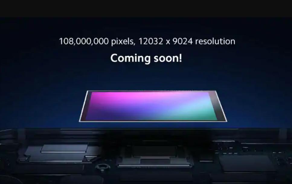 三星发布1.08亿像素手机传感器 小米独家定制MIX4或首发
