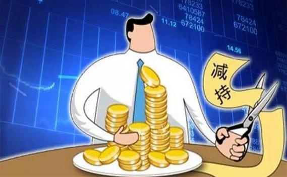 A股独角兽第一股再遭多名股东宣减持计划,本次规模高达121亿