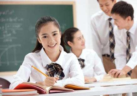 西安雅思辅导班都有哪些类型